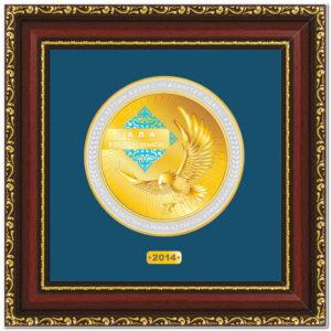 Лидер-отрасли_-Казахстан-2014--медаль